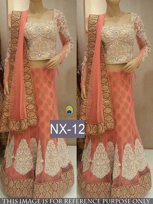 Light Pink Colored Beautiful Net Lehenga With Matching Choli
