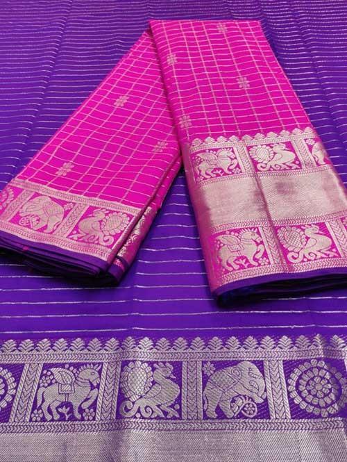 Pink Color Beautiful Silk Saree With Zari Weaving Border - Nakshatra