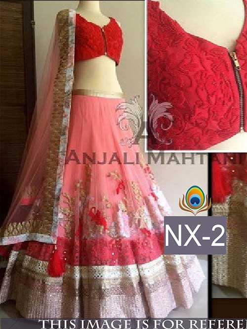 Red Colored Gorgeous Net Lehenga With Beautiful Rawsilk Choli.