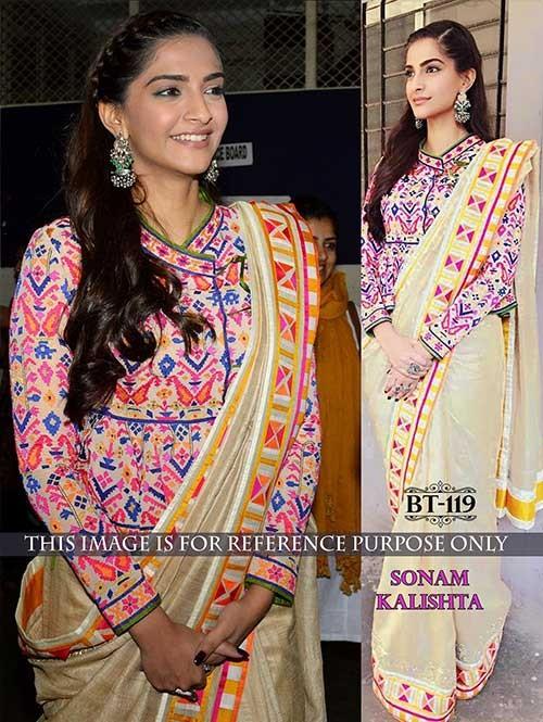 Sonam Cream Colored Silk Saree with Printed Blouse Online