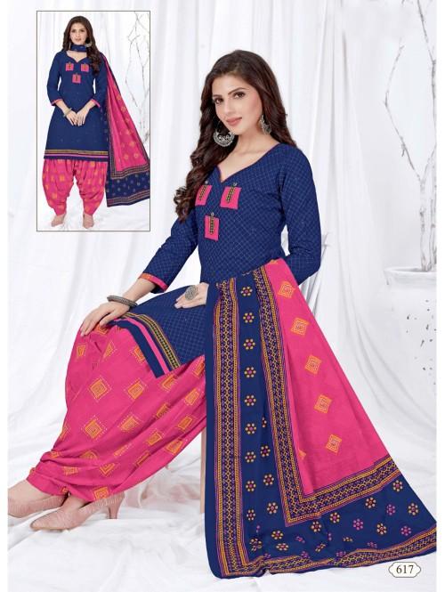 Printed Pocket Style Blue Punjabi Patiyala Salwar suit
