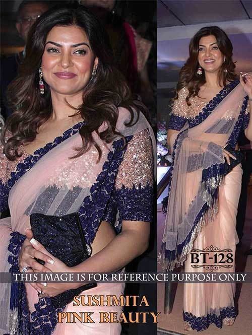 Sushmita Cream Color Nylon Net Saree Online