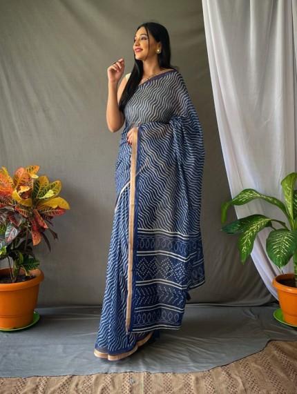 GrabandPack latest saree blouse designs 2021