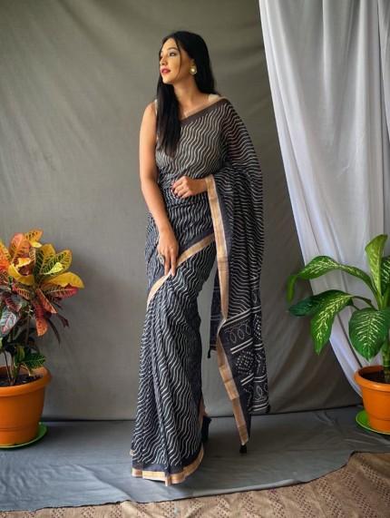 GrabandPack fancy sarees online shopping