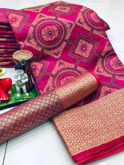 New Design Beautiful pink Soft Banarasi Patola Saree