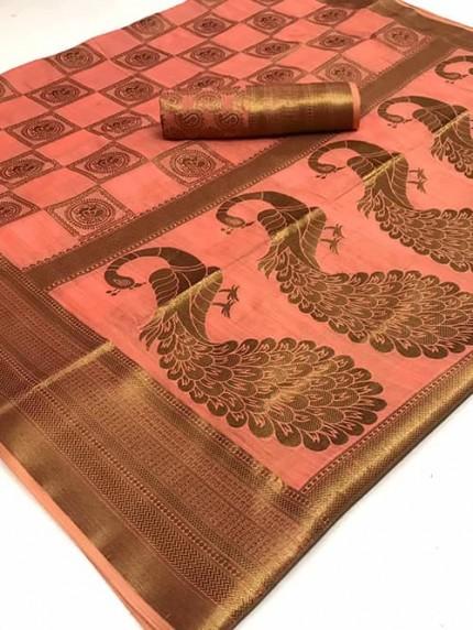 Pink Soft Cotton Mor Weaving Silk Saree - gnp008823