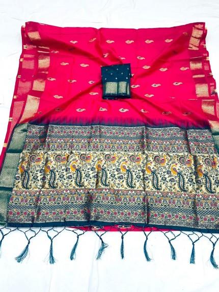 Pink Soft Silk Saree with Beautiful Reach Pallu and Jacquard Weaving - gnp0108838