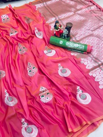 Peach color soft silk saree