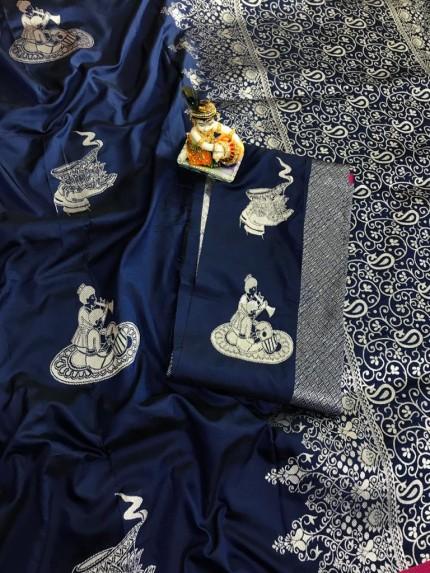 lichi silk saree online