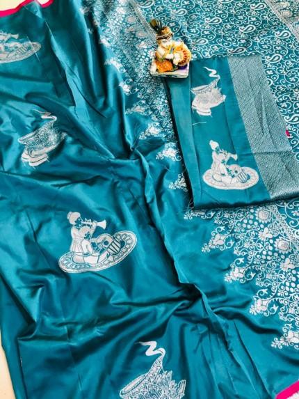 Branded Lichi silk saree