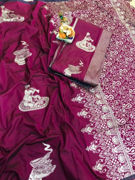 lichi silk saree price