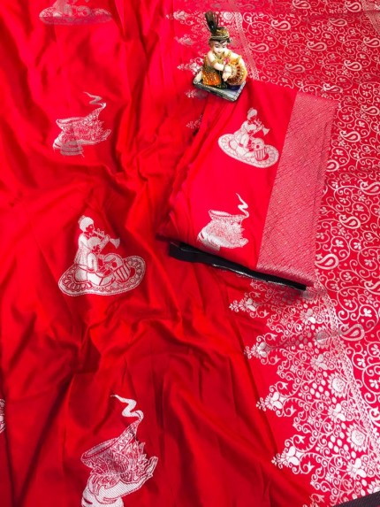 silk saree blouse designs 2021