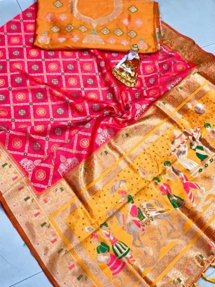 Grabandpack latest south indian saree