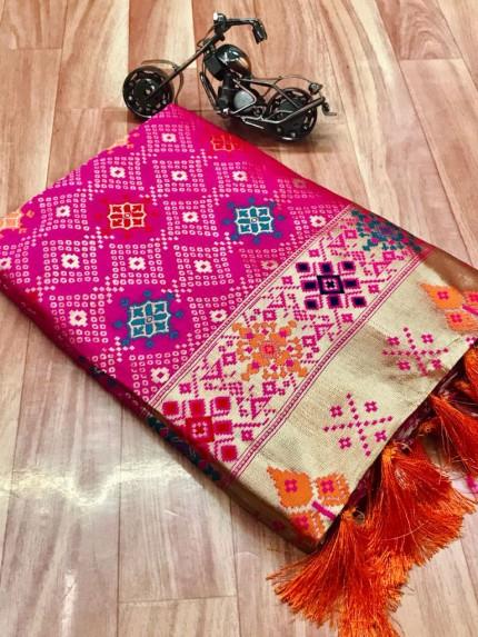 Gorgeous Pink Soft Banarasi silk saree grabandpack grabandpack
