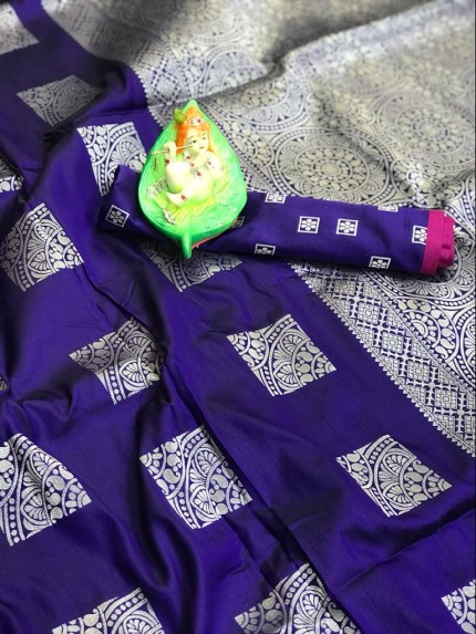 Tantalizing Gorgeous Purple Lichi silk saree at grabandpack