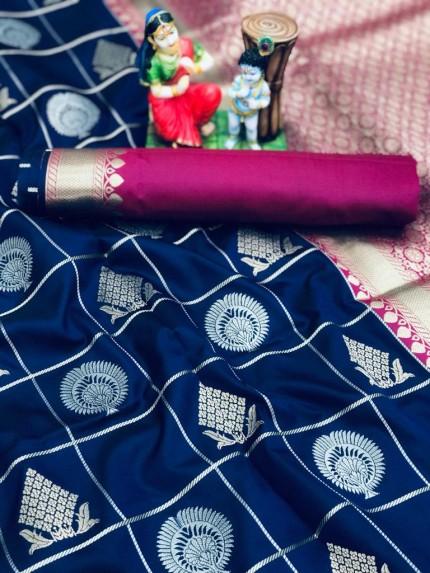 Blue coloured soft silk fancy saree