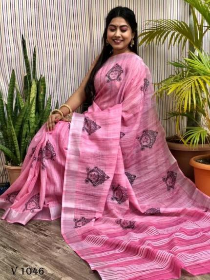 Latest Trending Block Printed pink saree by grabandpack