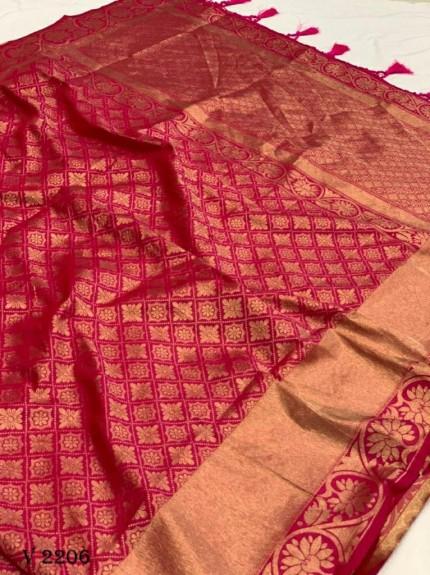 grabandpack Stunning Pink Dola silk saree