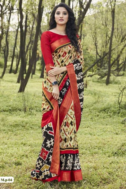 Cream Mysore silk Ikkat Printed Saree with Zari Border - gnp007073